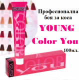 Young Color You - боя за коса